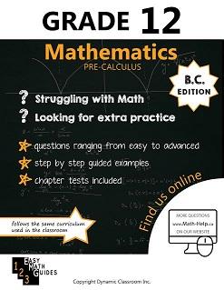 BC MATH 12 (Mathematics Guide, Dynamic Classroom) BC12