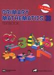 Singapore Math 3B US Edition Textbook