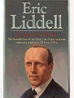 Eric Liddell -  also used with LLATL GRAY