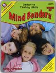 Mind Benders Verbal Grades K-2 (verbal deductive thinking puzzles)